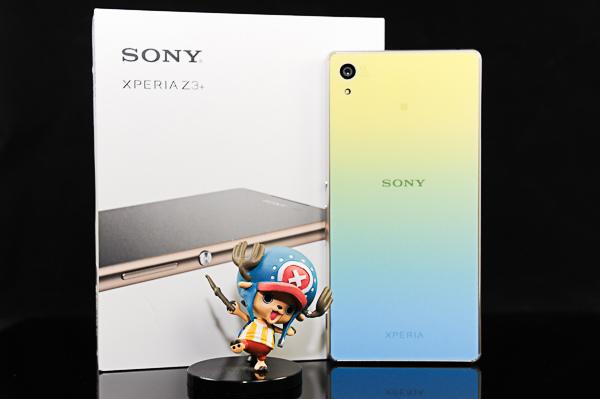 Sony Z3+ 康寧玻璃+包膜-26