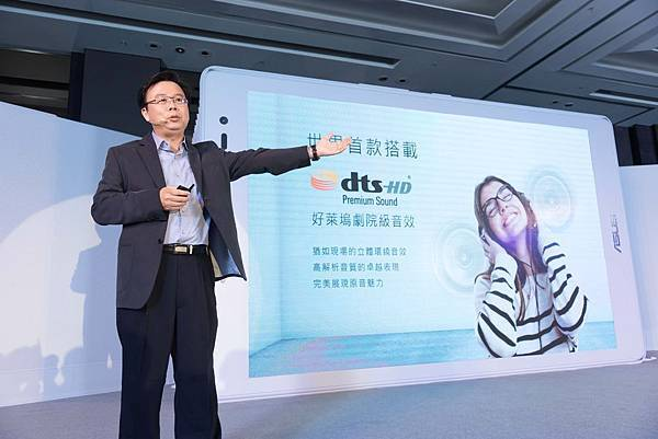華碩今日推出全球首創搭載DTS環繞音效技術平板系列-ZenPad,讓使用者隨時隨地享受劇院等級的觀賞品質(圖為華碩全球副總裁胡書賓)
