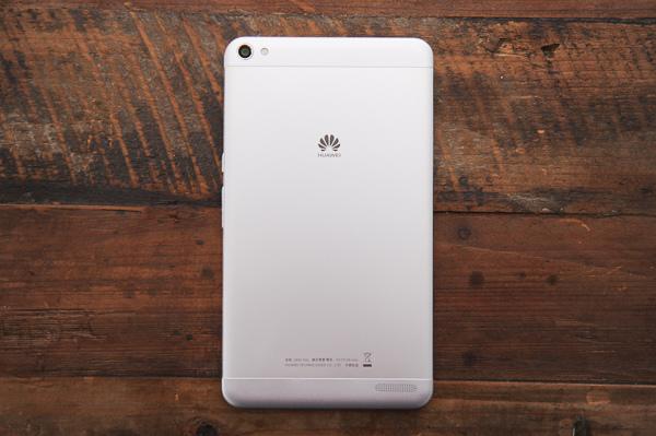 HUAWEI MediaPad X2-12