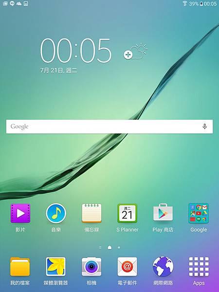 Screenshot_2015-07-21-00-05-14