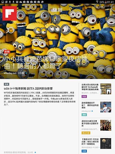 Screenshot_2015-07-21-01-41-46