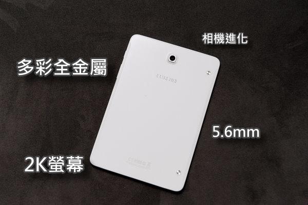 Galaxy Tab的S2-1