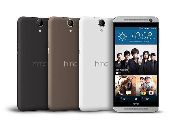 HTC One E9 dual sim 全色系