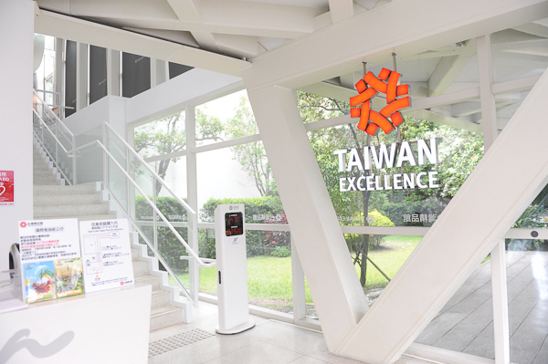taiwanexcellence-287