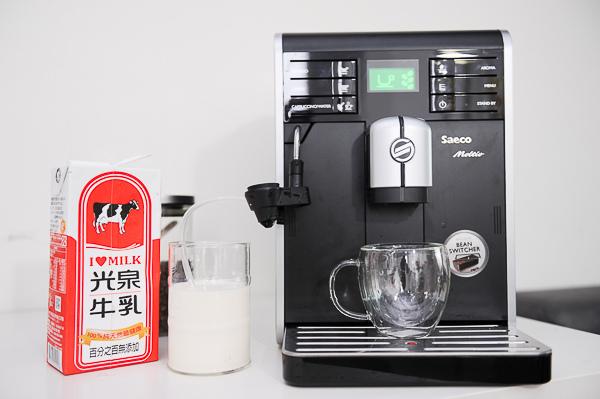 飛利浦Saeco全自動義式咖啡機 HD8768-167