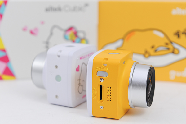 Cubic Live Camera-29