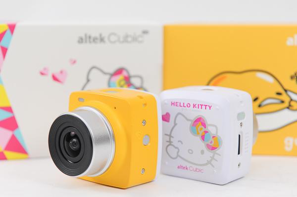 Cubic Live Camera-28