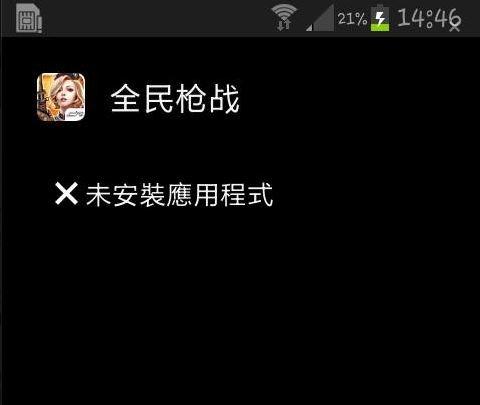 台灣之星慶週年 人人有獎抽手機折價金 最高$25,000