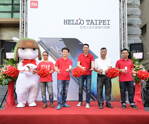 台北小米之家於8月6日進行開幕剪綵,開幕首日封館舉辦米粉體驗會,同時宣告8月7日將正式營運。