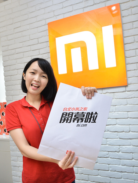 台灣首間的台北小米之家,同時是全球第21個小米之家。8月7日正式營運,讓台灣的米粉們可以搶先了解小米之家的文化、產品及服務。