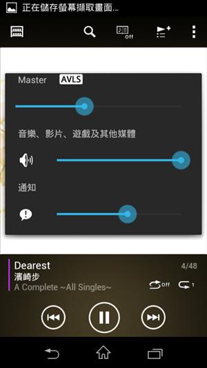 Screenshot_2009-01-01-00-15-11