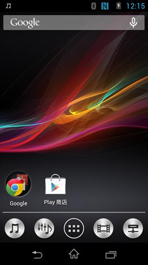 Screenshot_2009-01-01-00-15-03