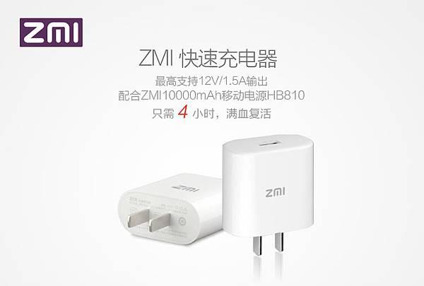 ZMI02