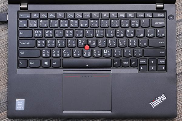 ThinkPad X240-13