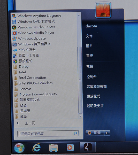 ThinkPad X240-92