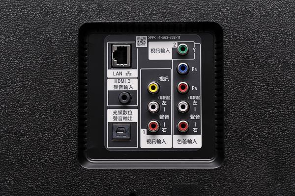 X9000C-33