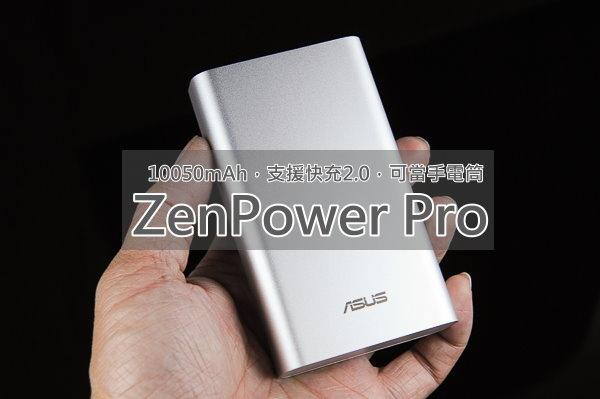 ZenPower Pro-30