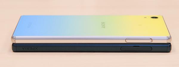 Sony Xperia Z5-43