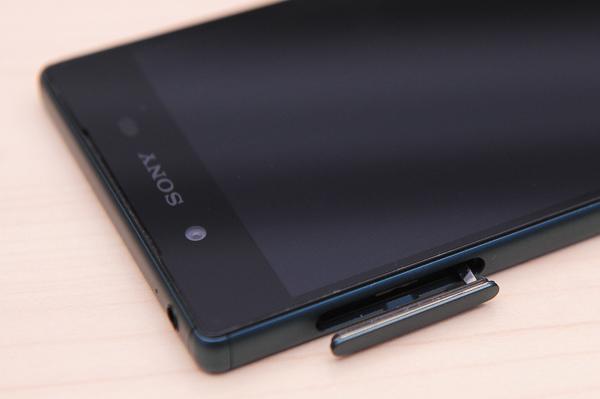Sony Xperia Z5-44