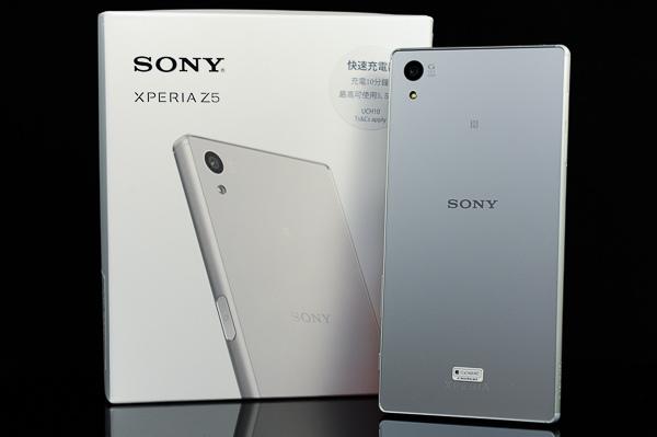 Sony Z5開箱-29