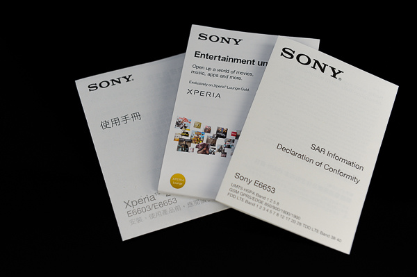 Sony Z5開箱-22