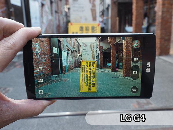 Sony Z5開箱-138