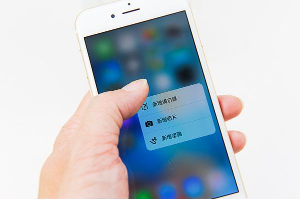亞太iPhone6s-26