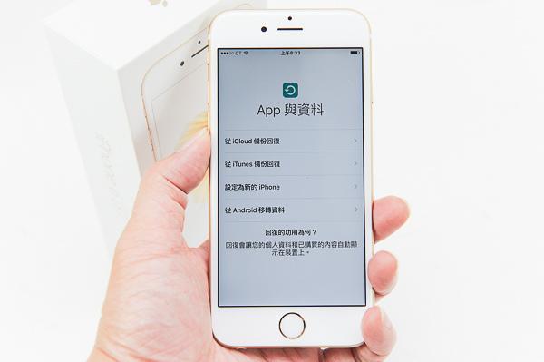 亞太iPhone6s-25