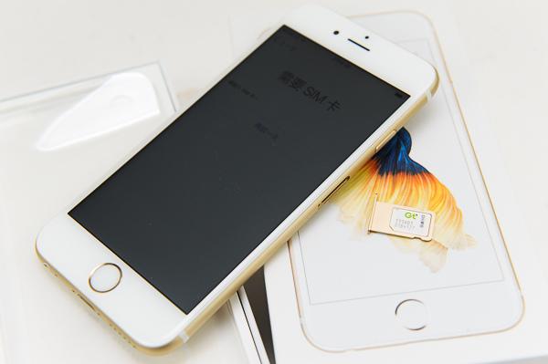 亞太iPhone6s-20