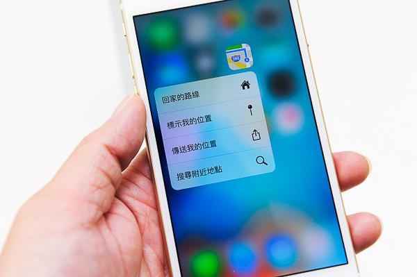 亞太iPhone6s-36