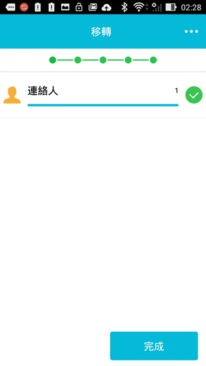Screenshot_2015-10-23-02-28-10