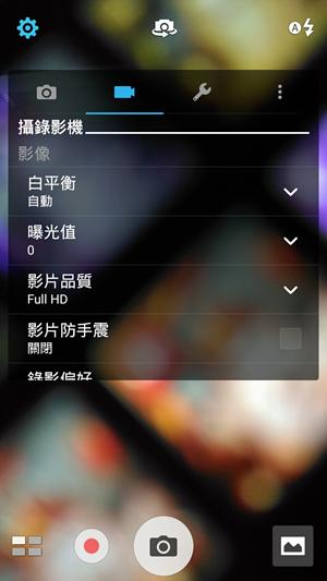 Screenshot_2015-10-23-02-32-19