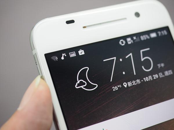 HTC A9 開箱、保護貼-48