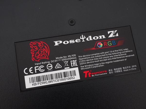 Tt  RGB 機械式電競鍵盤-246
