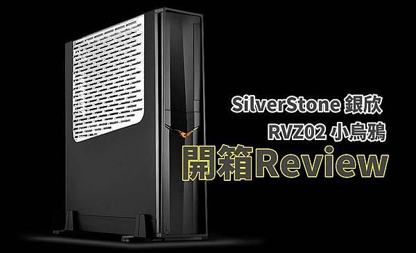 rvz02-34-1