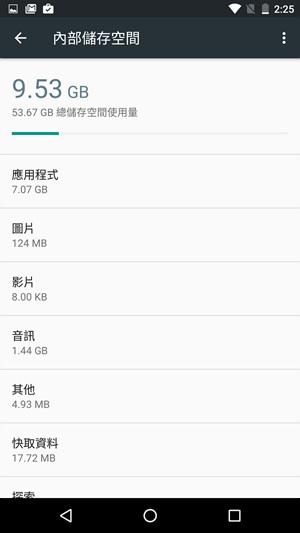 Screenshot_20151105-022554