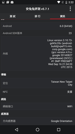 Screenshot_20151105-022259