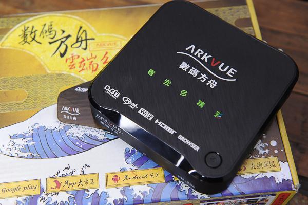 數碼方舟 Android Box-41