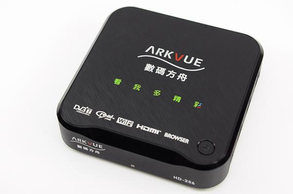 數碼方舟 Android Box-16