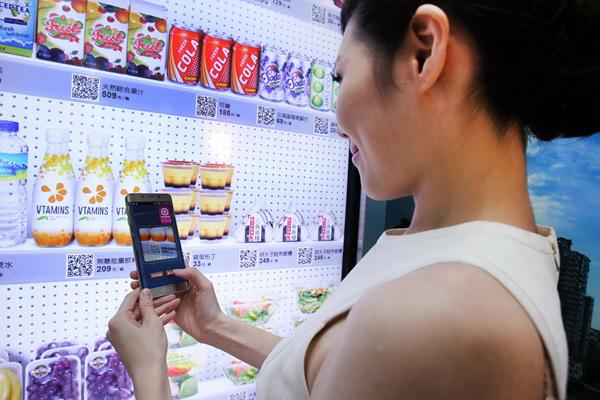 智慧運輸結合虛擬商店服務 等車時間創造豐富的娛樂購物體驗