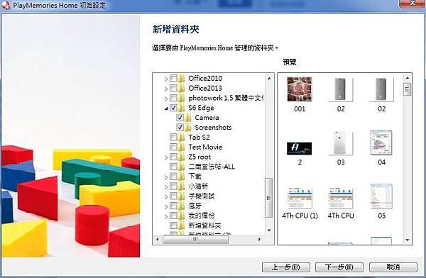 pic_index19