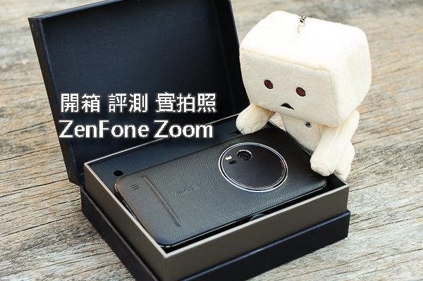 Zenfone zoom-00