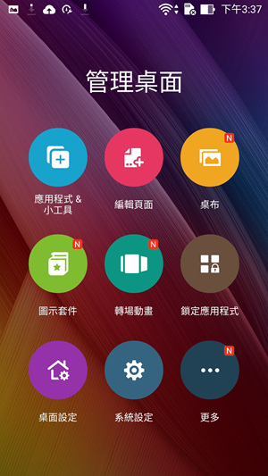 Screenshot_2015-11-28-15-37-08