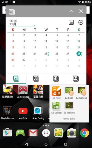Screenshot_2015-11-28-16-55-27