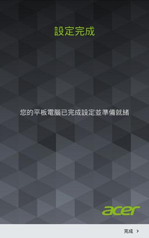 Screenshot_2015-11-28-16-48-38