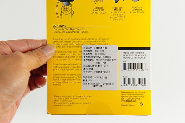 TOPEAK iPhone6 case-205