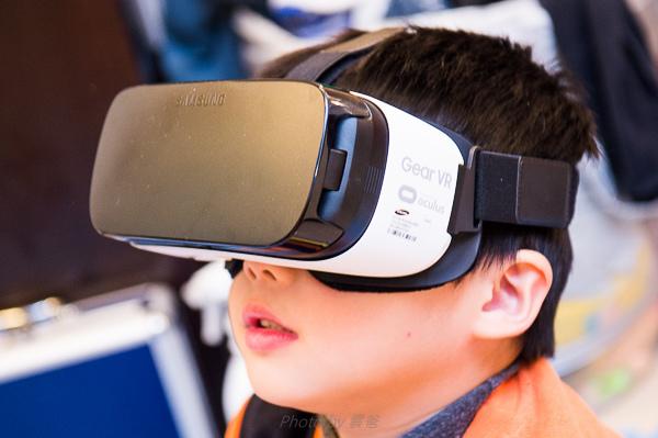 Gear VR-59