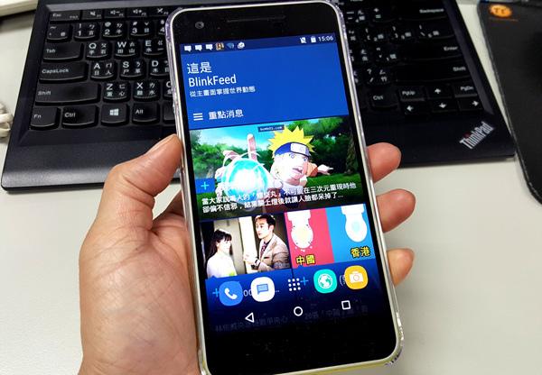 HTC Sense03