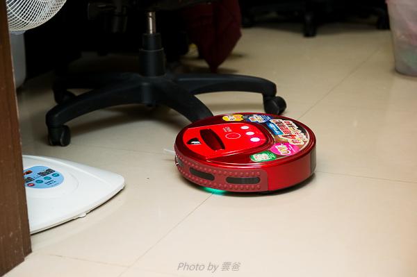 BMXrobot MAO-66