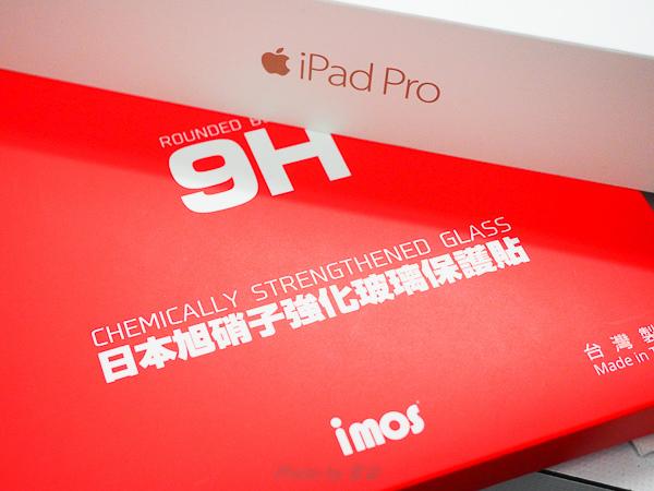 imos滿版玻璃保護貼for ipad Pro -6